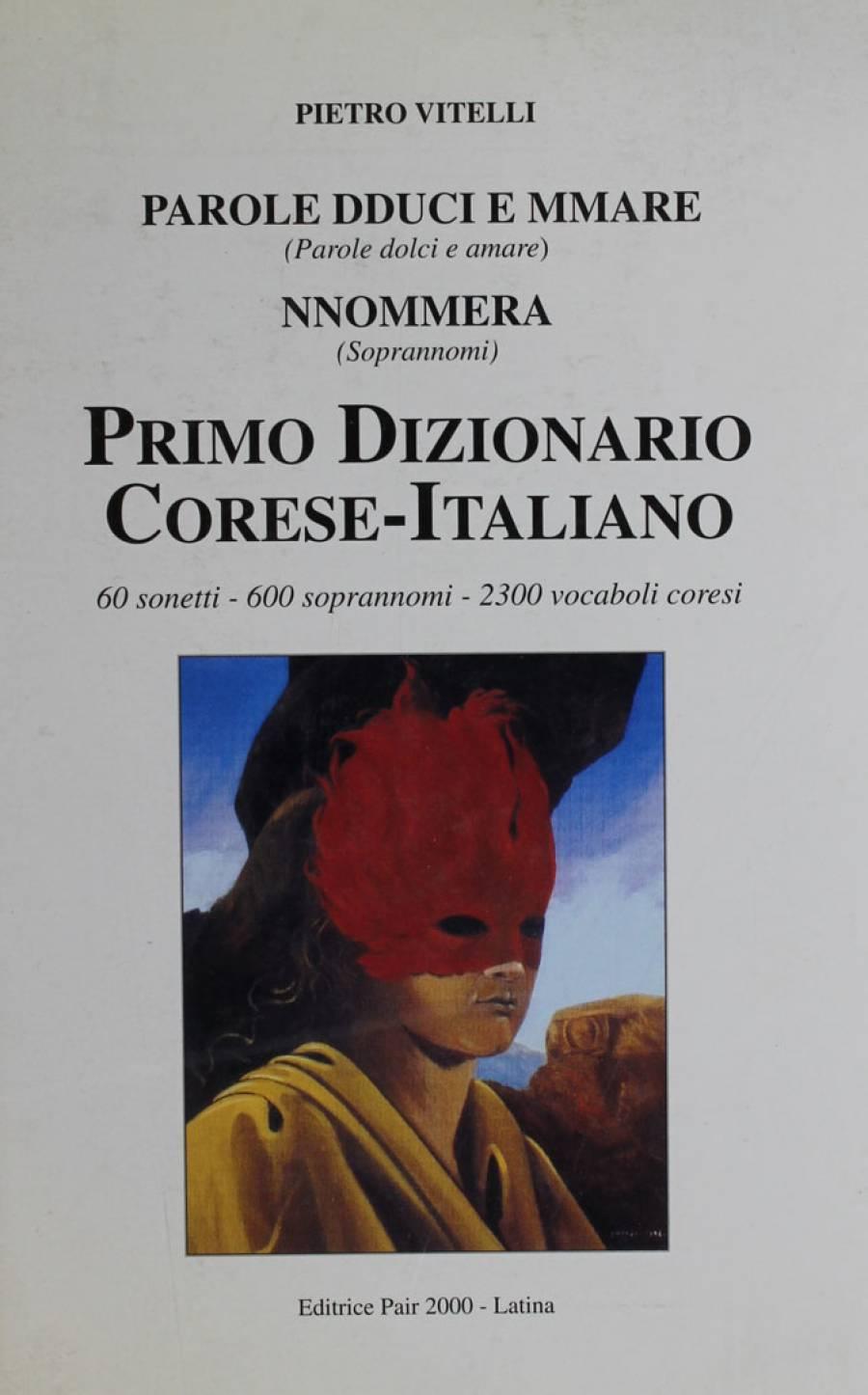 ALBUM ITALIANO UN PAESE IN FERMENTO