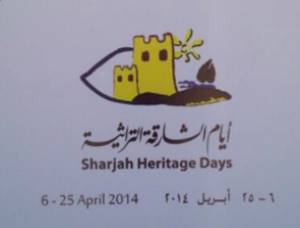 Gli Sharjah Heritage Days